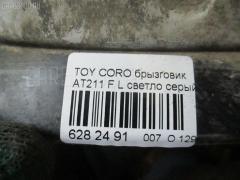 Брызговик Toyota Corona premio AT211 Фото 2