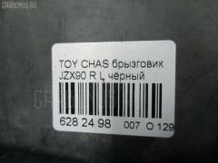 Брызговик Toyota Chaser JZX90 Фото 2