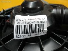 Мотор печки HONDA CIVIC EU1 Фото 4