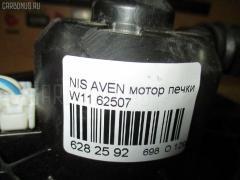 Мотор печки Nissan Avenir W11 Фото 3