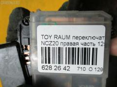 Переключатель поворотов Toyota Raum NCZ20 Фото 3