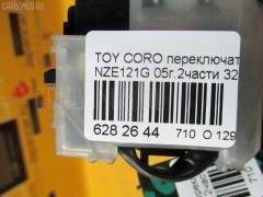 Переключатель поворотов Toyota Corolla fielder NZE121G Фото 3
