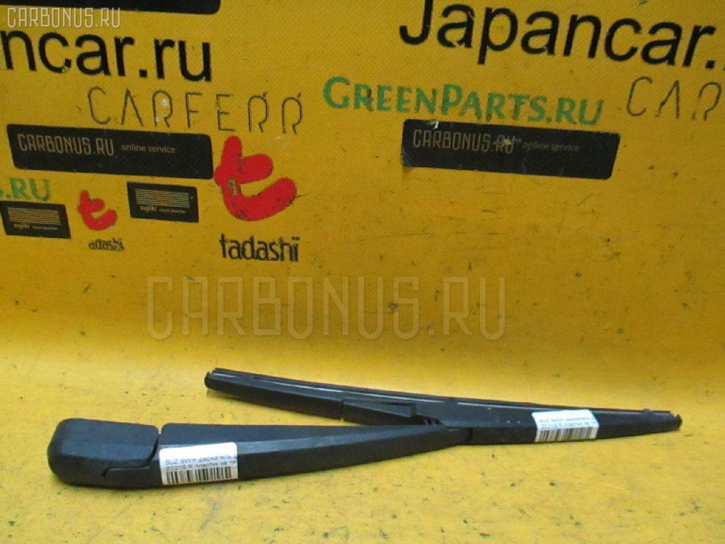 Держатель дворника SUZUKI SWIFT ZC21S Фото 2