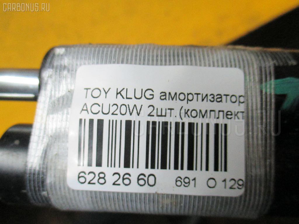 Амортизатор двери TOYOTA KLUGER V ACU20W Фото 2