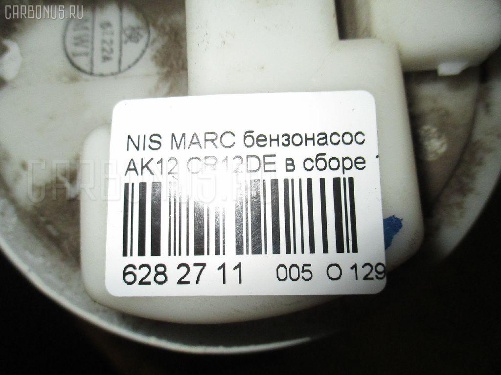 Бензонасос NISSAN MARCH AK12 CR12DE Фото 3