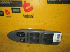 Блок упр-я стеклоподъемниками Toyota Corolla AE100 Фото 1