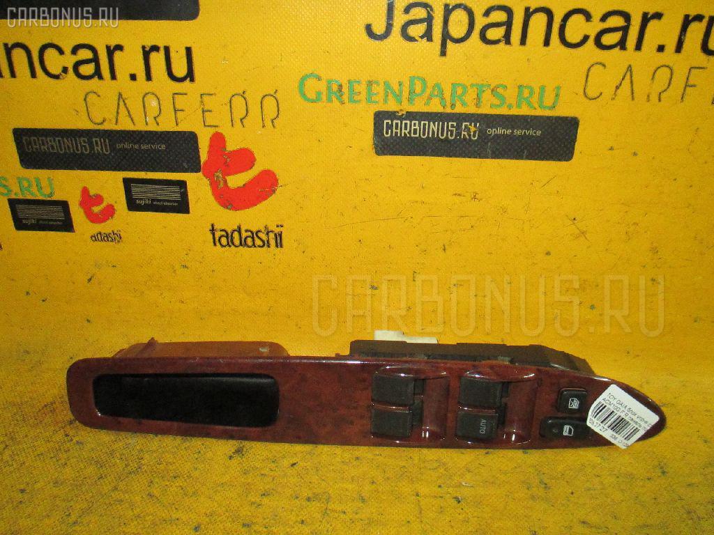Блок упр-я стеклоподъемниками TOYOTA GAIA ACM10G. Фото 11