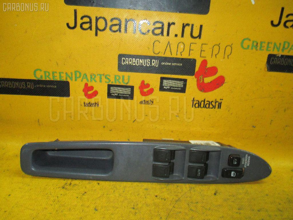 Блок упр-я стеклоподъемниками Toyota Ipsum SXM10G Фото 1