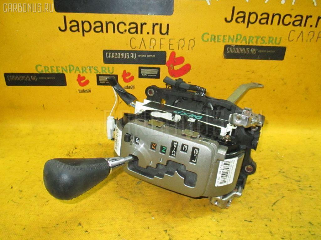 Ручка КПП Toyota Mark ii GX110 Фото 1