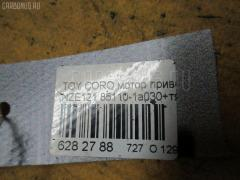 Мотор привода дворников Toyota Corolla NZE121 Фото 3
