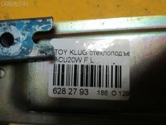 Стеклоподъемный механизм Toyota Kluger v ACU20W Фото 2