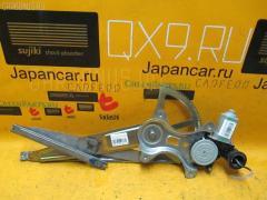 Стеклоподъемный механизм Toyota Kluger v ACU20W Фото 1