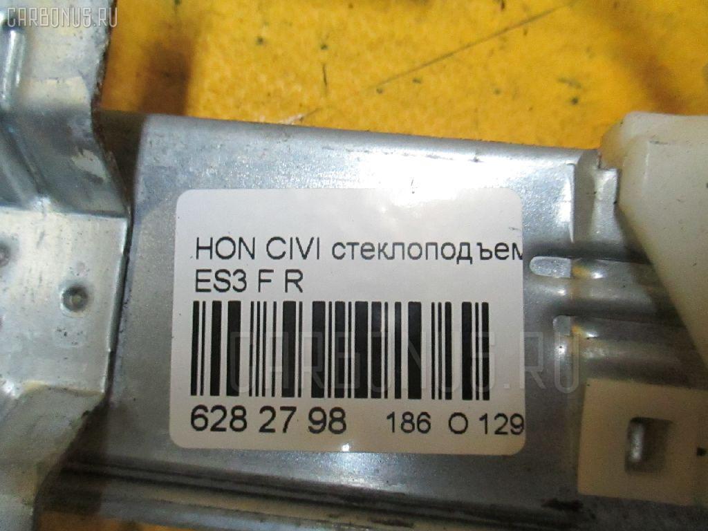 Стеклоподъемный механизм HONDA CIVIC FERIO ES3 Фото 2
