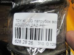 Патрубок воздушн.фильтра Toyota Kluger v ACU20W 2AZ-FE Фото 2