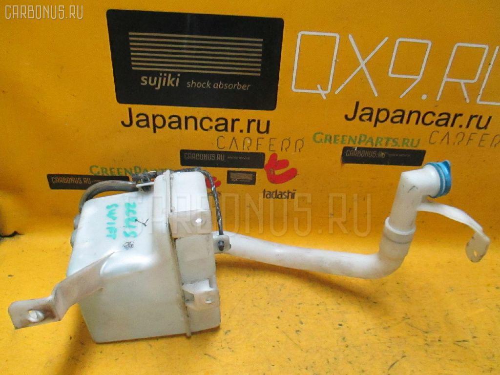 Бачок омывателя SUZUKI SWIFT ZC21S Фото 1