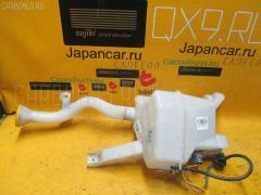 Бачок омывателя Nissan Ad expert Y12 Фото 1