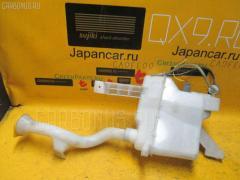 Бачок омывателя Nissan Ad expert Y12 Фото 2