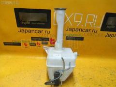 Бачок омывателя TOYOTA VISTA SV50 Фото 1