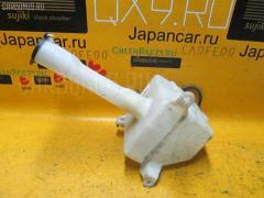Бачок омывателя TOYOTA VISTA SV50 Фото 2