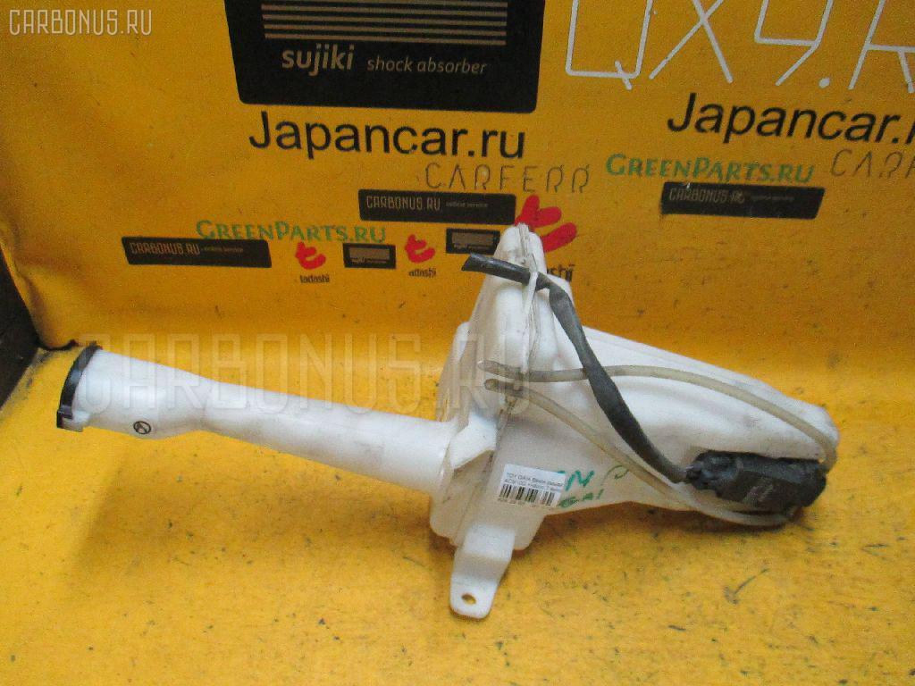 Бачок омывателя Toyota Gaia ACM10G Фото 1