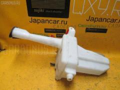 Бачок омывателя Toyota Gaia ACM10G Фото 2