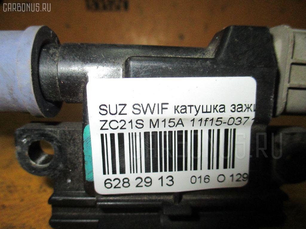 Катушка зажигания SUZUKI SWIFT ZC21S M15A Фото 2