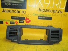 Консоль магнитофона Toyota Corolla fielder NZE121G Фото 1
