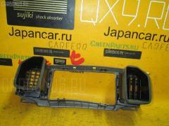 Консоль магнитофона Toyota Corolla fielder NZE121G Фото 2