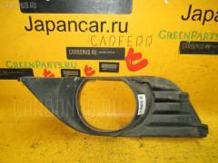 Заглушка в бампер Toyota Ipsum ACM21W Фото 2