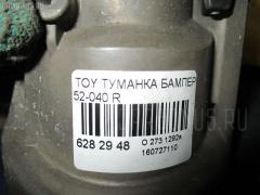 Туманка бамперная Toyota Фото 3