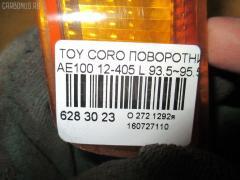 Поворотник бамперный Toyota Corolla AE100 Фото 3