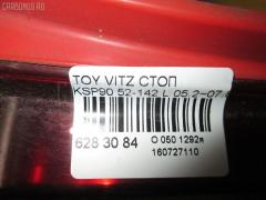 Стоп Toyota Vitz KSP90 Фото 3