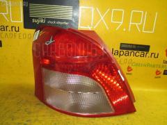 Стоп Toyota Vitz KSP90 Фото 1
