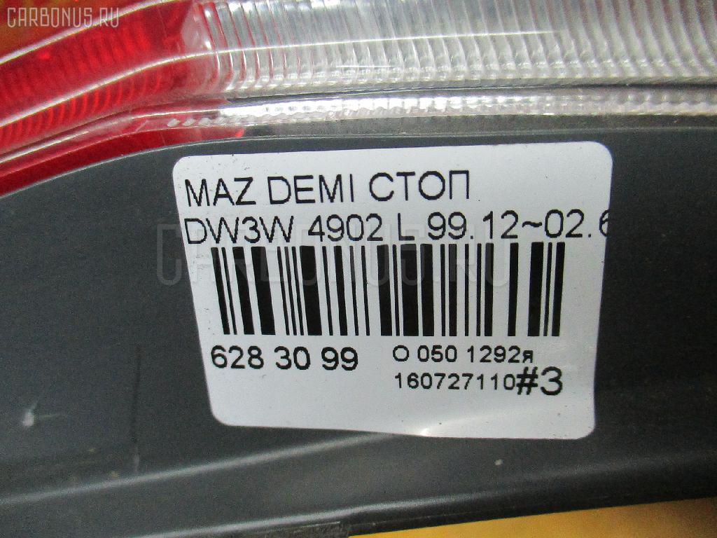 Стоп MAZDA DEMIO DW3W Фото 4