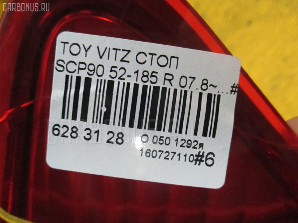 Стоп TOYOTA VITZ SCP90 Фото 5