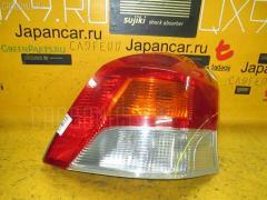 Стоп Toyota Vitz SCP90 Фото 3