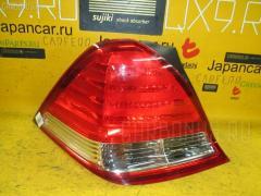Стоп Honda Odyssey RB1 Фото 2