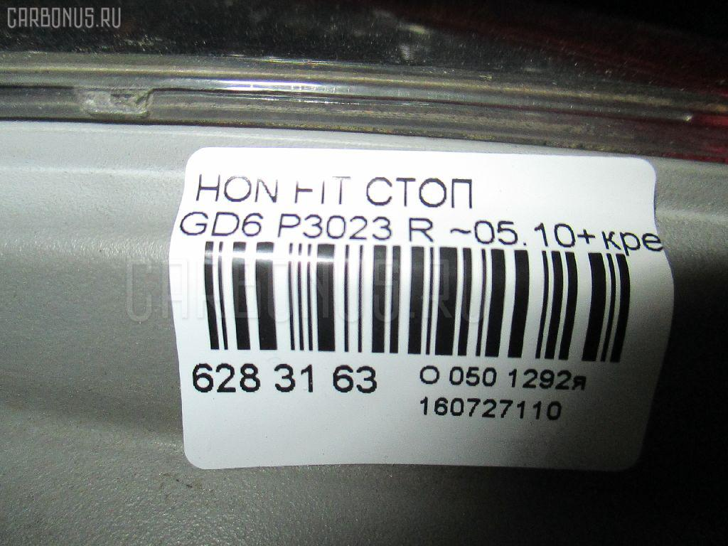 Стоп HONDA FIT ARIA GD6 Фото 3
