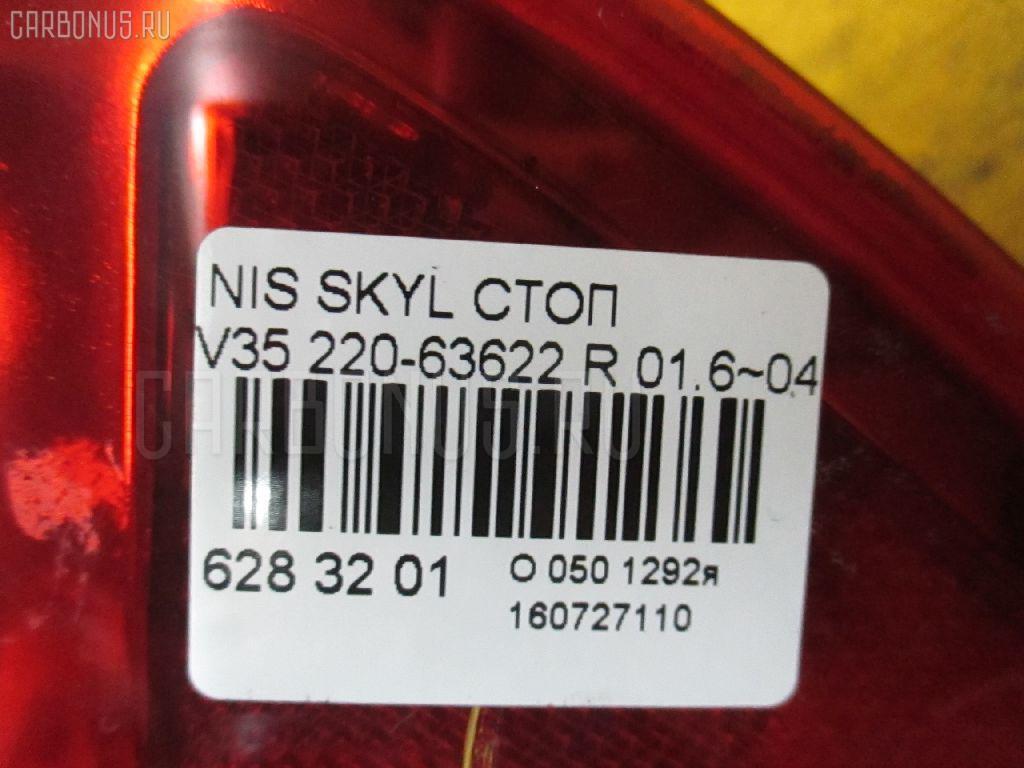Стоп NISSAN SKYLINE V35 Фото 3