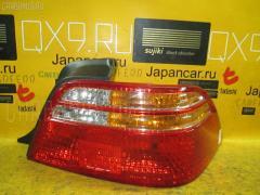 Стоп Honda Legend KA9 Фото 1