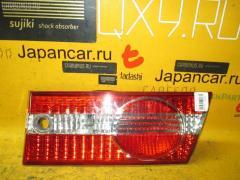 Стоп-планка Toyota Vista SV50 Фото 1