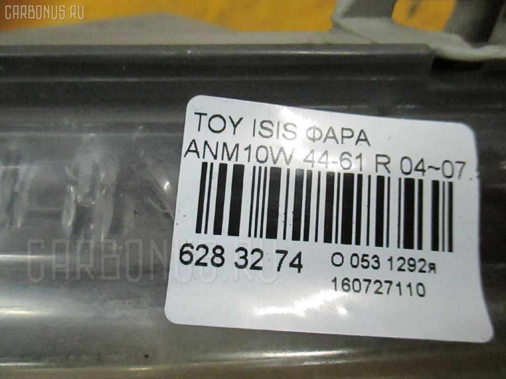 Фара TOYOTA ISIS ANM10W Фото 3