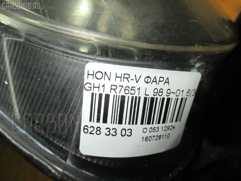 Фара HONDA HR-V GH1 Фото 3