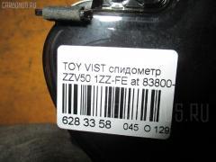 Спидометр Toyota Vista ZZV50 1ZZ-FE Фото 3