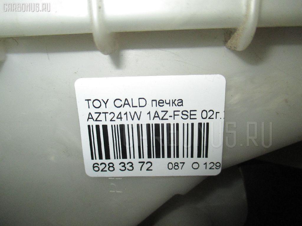 Печка TOYOTA CALDINA AZT241W 1AZ-FSE Фото 4