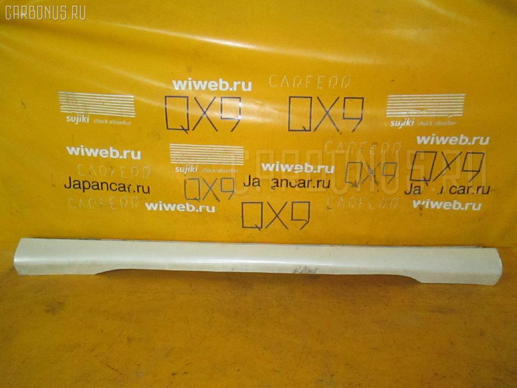 Порог кузова пластиковый ( обвес ) Toyota Crown JZS171 Фото 1