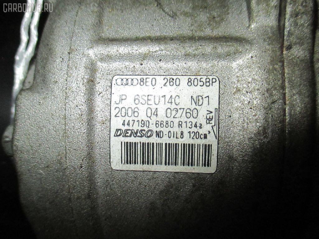 Компрессор кондиционера AUDI A4 AVANT 8EBFB BFB Фото 1