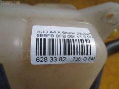 Бачок расширительный Audi A4 avant 8EBFB BFB Фото 3