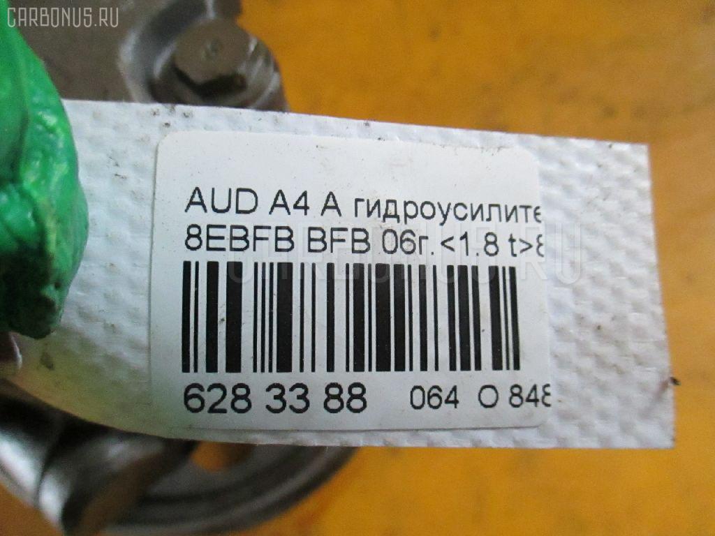 Гидроусилителя насос AUDI A4 AVANT 8EBFB BFB Фото 3