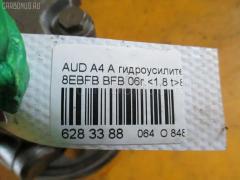 Насос гидроусилителя Audi A4 avant 8EBFB BFB Фото 3